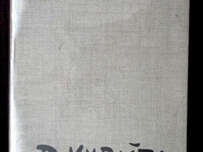 DSCF3308